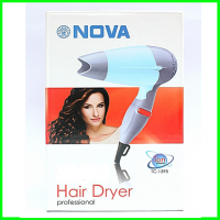 NOVA TC-1395 Fold-able Mini Travel Hair Dryer Compact Blower (Blue)