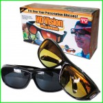 HD Vision Wrap Arounds As Seen On TV